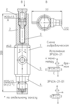 ЗРУ 2А-21 Схема