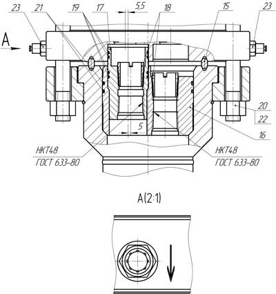 Узел подвески арматуры 2АНК-40х21К1-01