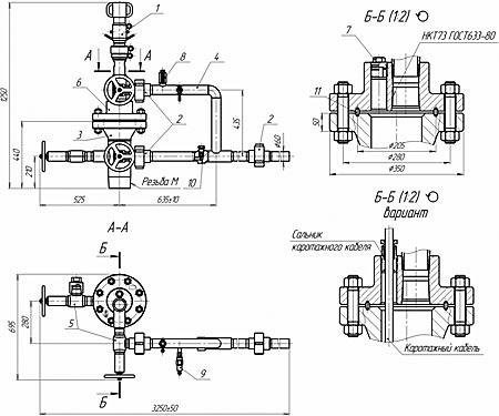 АШК-50х14К1-У (Схема)