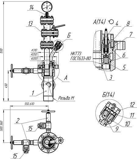 АШК(Э)-50х14К1(К2) (Схема)