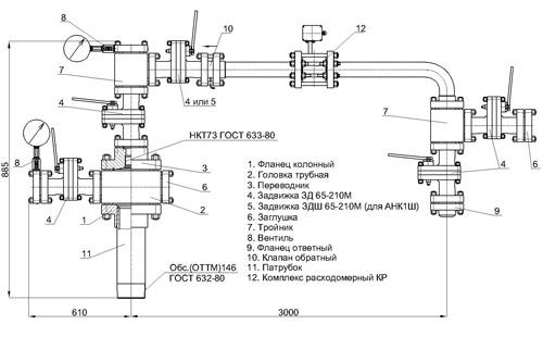 Схема АНК1 (Ш) 65х21 (14