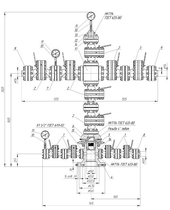 Схема арматуры устьевой АФ6-